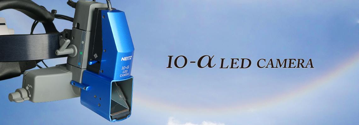 IO-α LED CAMERA