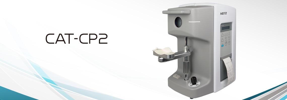 CAT-CP2